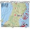 2016年12月28日 21時53分 山形県最上地方でM3.9の地震