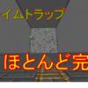 【マインクラフト】 スライムトラップの処理装置&水路&湧き層作り #51