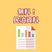 『エアコンのリモコン』英語マニュアル 【東芝: WH-TA11EJ】