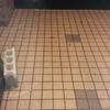 江別市水道工事 地下受水槽室内水没復旧