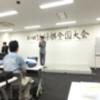 詰将棋全国大会参加記