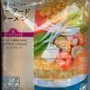 ウチで TV シーフードラーメン(袋麺) 246−13/5円 90g(80g) 393Kcal 塩分相当量 5.1g