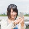 【保存版】海外旅行に行くときに必ず入れておきたい神アプリ5選!