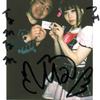 FREE BOMBER!! inソフマップ #MelodicMellow #東雲まお