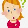 バイナリーオプションブログ!おすすめは?攻略方法は?詐欺が多い?などよくある質問答えて行きます!