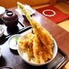 静岡・三島駅近辺「食事処 みしまや」あなご天丼を食す!旨味とボリュームのバランスが絶妙!!【三島の旅#3】