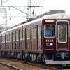 第1425列車 「 阪急電鉄5000系(5006f)の出場試運転を狙う 」