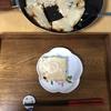 おいしいもの食べたいの 4*豆腐のおいしいのレシピ*  今日の夜ご飯 5/2  06:49 頃