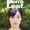 「Men's Leaf vol5」京男のための恋愛バイブル的一冊⁉ 【お仕事忘備録】