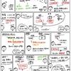 簿記きほんのき58【仕訳】現金過不足を発見した時