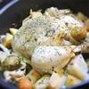 鶏丸と野菜のハーブ煮込み