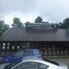 沼田町郷土資料館こと沼田町ほたるの学習館へ行ってきた