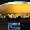 上海雑技団 上海馬戯城 ERA 時空の旅を見に行ってきました!【価格差最大4.6倍 見え方はどれくらい違うのか】