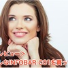 <購入レビュー>オシャレなINFOBAR C01を買ってみた (<Purchase review> I bought a stylish INFOBAR C01)