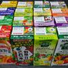 本当においしい野菜ジュースを見つけるために16種類を飲み比べしてみた