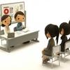 【理系就活】技術系総合職の面接対策3選