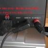 停電で役立つラジオ、スピーカー