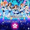【初めてのデレステ】『THE IDOLM@STER CINDERELLA GIRLS STARLIGHT BEST 01』レビュー:入門編としてお薦め!素晴らしいアイドルソングが満載!