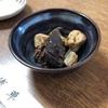 宮古島+多良間島 3 Days - 美味な魚を「浅草」で。