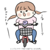 【反省】パープー、自転車で転ぶの巻。