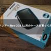 ニンテンドー New 2DS LL用のケースを買ってみた!【Nindendo New 2DS LL】
