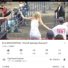 FUJI ROCK FESTIVAL 2018 YouTubeライブ配信ありがとうございました。