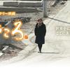 東北をわすれない「うたごころ2011」広島上映会のご案内