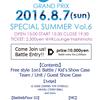 8/7 C-1 フリースタイルバトル Special Summer ver. vol.6!!!