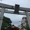 【山本八幡宮】(やまもとはちまんぐう) 八尾市
