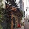 吉塚うなぎ屋:福岡(中洲川端)