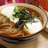 簡単!!長芋とろろ蕎麦の作り方/レシピ