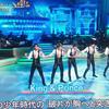 【動画】キンプリ(King&Prince)がうたコンもう一度見たい!大放出SP(1月22日)に登場!硝子の少年をカバー!