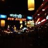 【カンボジア女子一人旅】トゥクトゥクで夜の街へGOヽ(●´∀`)人(´∀`●)ノ
