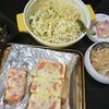 なす生姜醤油、大根豆腐炒め、厚揚げ明太子、キャベツラーメンサラダ