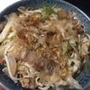 【うどん】ベル食品のラーメンスープで作る餡かけうどん的な何か。