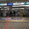 神戸国際会館へのアクセス/行き方/写真付/地下鉄海岸線三宮・花時計前駅から