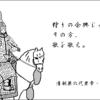 HyperCardスタック「中国語で歌おう!」(1996年)紹介