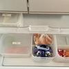 【冷凍庫シンプル収納】ALLダイソーのアイテムで冷凍庫の収納を見直し。