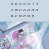イラスト・カレンダー【2020年1月】
