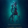 映画「シェイプオブウォーター」 感想ネタバレ:怪獣と難聴の熟女の恋愛映画はなぜアカデミー作品賞に輝いたのか?