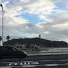 三連休と江の島の話