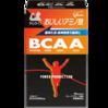 BCAA(アミノ酸)サプリはどれがお得なのか