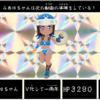 バーチャルゲームブロガーらあゆちゃん1周年!