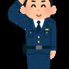 警察官から介護士へ転職した私が感じたこと!