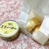 ♡町村農場のマリトッツォ♡バターの通販もあるよ【イオン江別 町村農場】