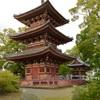 斑鳩寺#1(兵庫県太子町に帰省しました)