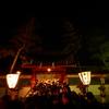 吉田神社節分祭 2018
