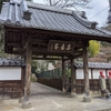 七福神巡り⑤長林寺〈福禄寿尊〉~栃木県足利市~