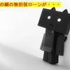『日本政策金融公庫の無担保ローンが厳しくなってる?Σ(・ω・ノ)ノ!』