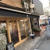 関西 女子一人呑み、昼呑みのススメ 食堂バッキー&BARKIYO #昼飲み #kyoto #食堂バッキー #錦高倉 #漬物 #昼酒